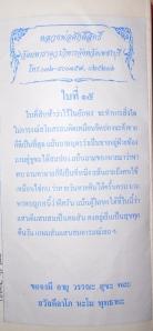 DSCN2730